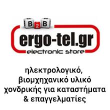 ergo-tel B2B