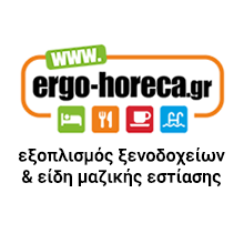ergo-horeca.gr