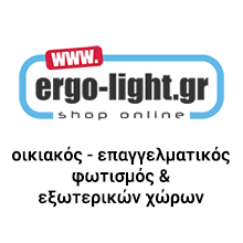 ergo-light.gr