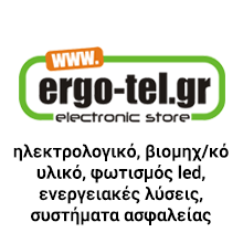 ergo-tel.gr